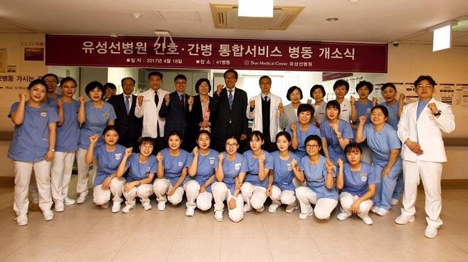 유성선병원 간호간병통합서비스 사진.jpg