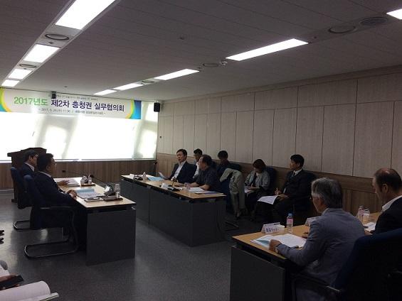 충청권 상생협력기획단 실무협의회의.jpg