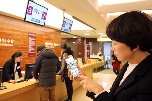 사진_선병원 모바일 앱 스마트 헬스케어 서비스 이용자 1만 5천 명 돌파.jpg