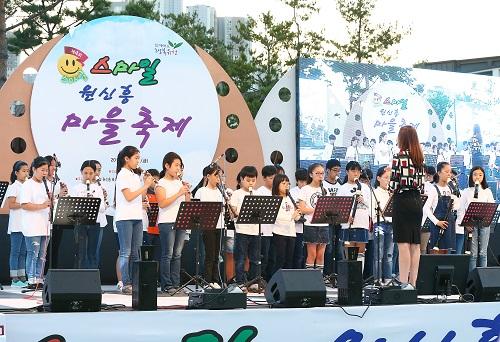 원신흥마을축제2.jpg