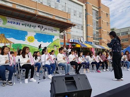 제2회 비학산알바위축제 사진 1.jpg