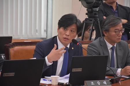 국감 조승래 의원.JPG