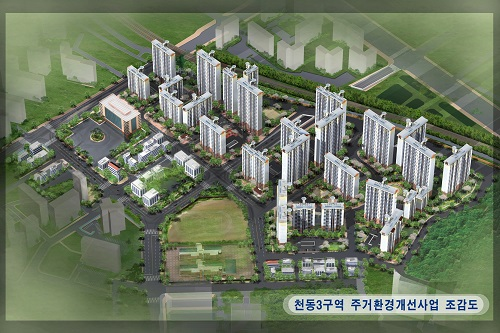 천동3구역주거환경개선사업(조감도).jpg