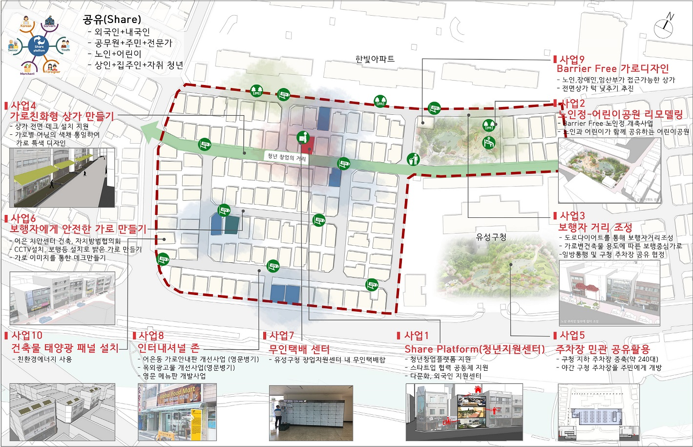유성구- 어은동  우리동네살리기.jpg