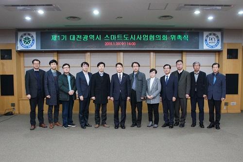 스마트도시 사업협의회 (2).jpg
