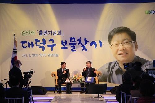 김안태 출판기념회 -2.jpg