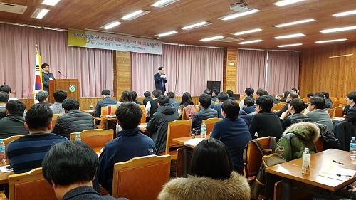 대전형 '좋은 일터' 조성사업 합동워크숍 (2).jpg