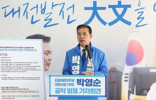 박영순(가로).jpg
