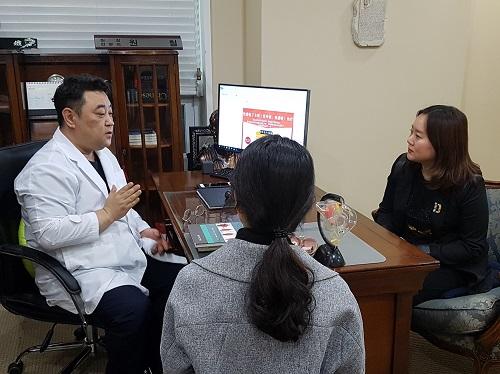 대전시, 중국 개인 의료관광객 유치 본격 시동 (2).jpg