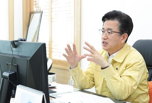 허태정 시장, 신속집행으로 경제 회복 총력_비상경제대책회의.jpg