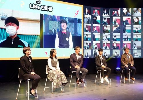 (사진1) 유성구, 제6회 청소년 나Be 온라인 한마당 개최.jpg